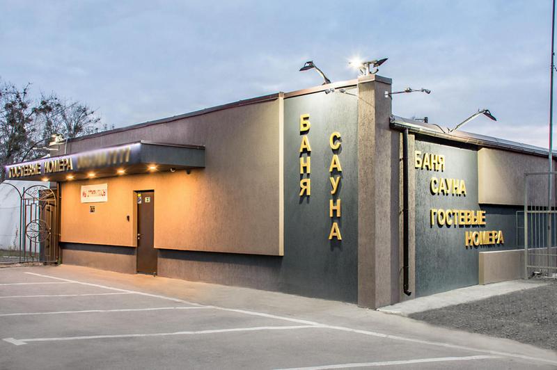 Спортивно-оздоровительный комплекс відгуки, лазня/сауна Харьков Индустриальный район ул. 12-го Апреля 5А, фото, адреса з картою проїзду.